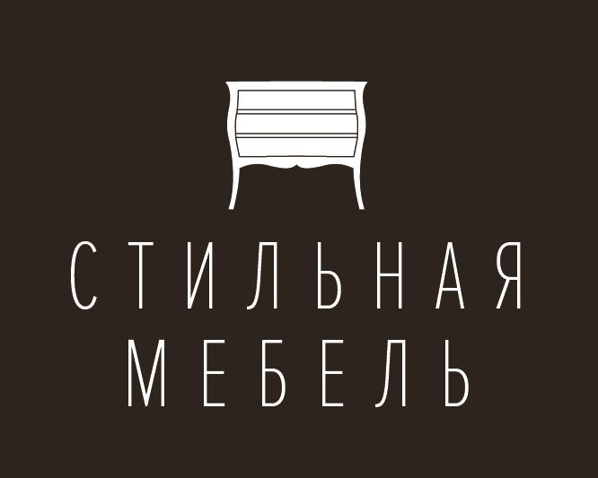 ООО СТИЛЬНАЯ МЕБЕЛЬ
