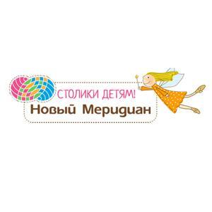 ООО НОВЫЙ МЕРИДИАН