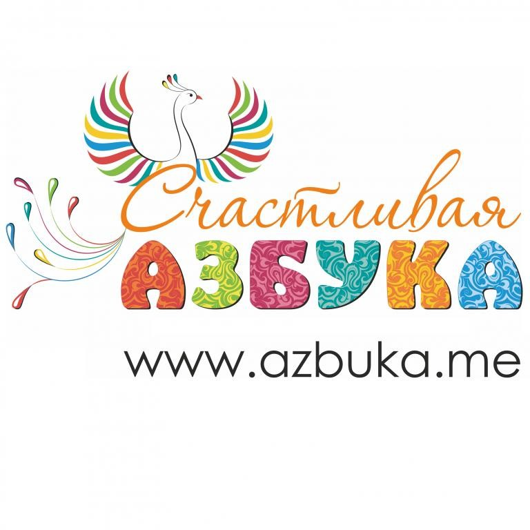 ООО Счастливая Азбука