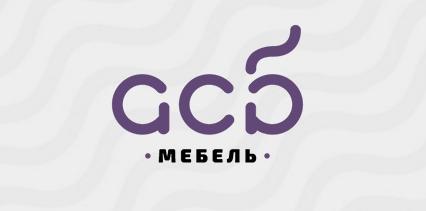 ООО АСБ-МЕБЕЛЬ
