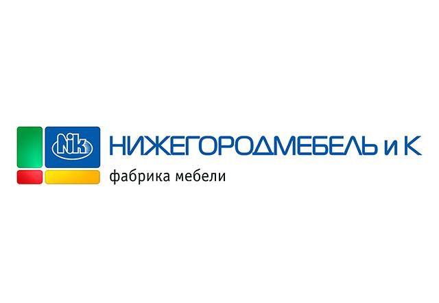 ООО Мебельная фабрика «Нижегородмебель и К»