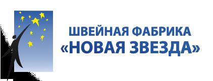 ООО Новая Звезда