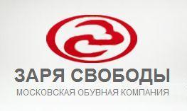 ЗАО МОФ ЗАРЯ СВОБОДЫ
