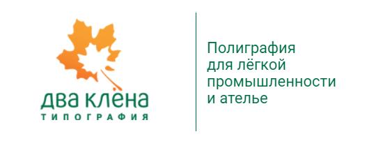ООО ПЕЧАТНЫЙ ДОМ ДВА КЛЁНА
