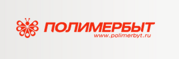 АО Полимербыт