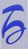 Трикотажно-Швейный цех ИП Боровец