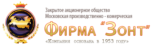 ЗАО МАПКФ ЗОНТ
