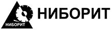 ООО НПФ Ниборит