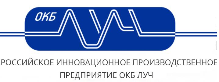 ООО ОКБ ЛУЧ