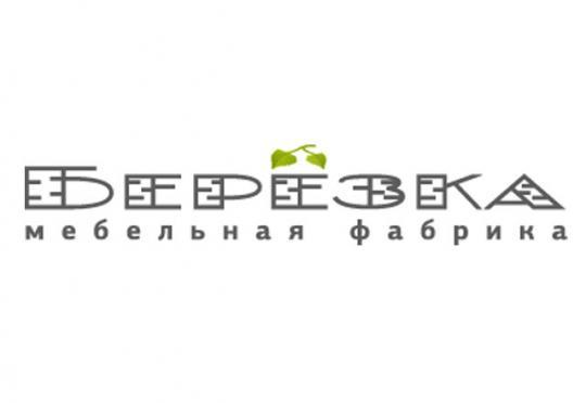 Мебельная фабрика Березка