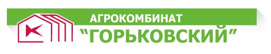 ОАО Агрокомбинат Горьковский