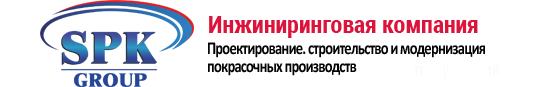 Уральская Станкопромышленная Компания