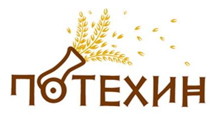 ООО Торговый Дом Потехин