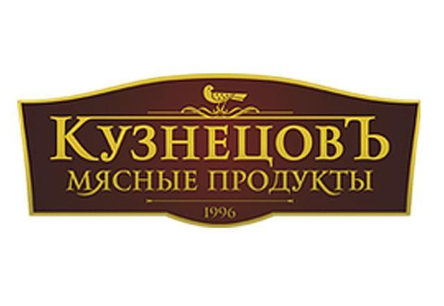 Компания Кузнецовъ