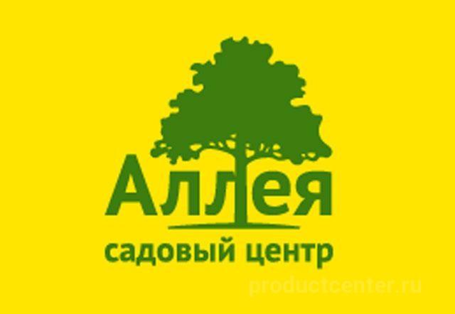 Питомник — Садовый центр Аллея