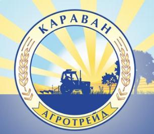 Производитель сельхозтехники КараванАгроТрейд