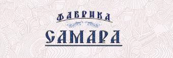 Производитель одежды Фабрика Самара