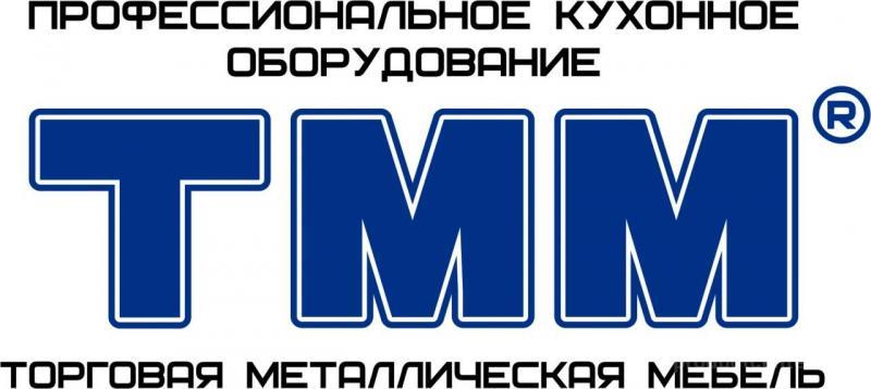 ООО Рефрихол ТММ