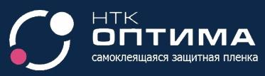 ООО НТК ОПТИМА