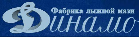ЗАО Фабрика лыжной мази ВФСО ДИНАМО