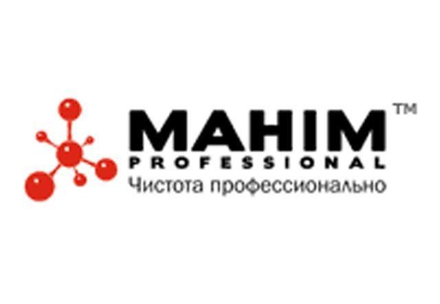 Производственная компания МАХИМ