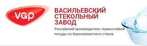 АО Васильевский стекольный завод