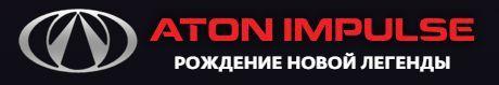 ООО АТОН-ИМПУЛЬС
