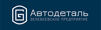 ООО Белавтодеталь