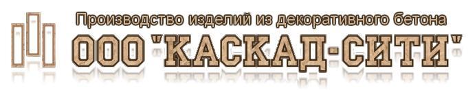 ООО «Каскад-Сити»