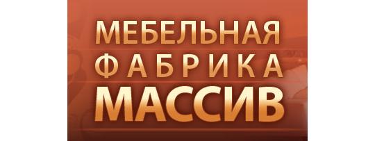 ООО мебельная фабрика М А С С И В
