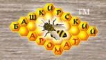 ООО Башкирская медовая компания