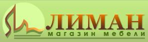 Мебельная компания ЛИМАН