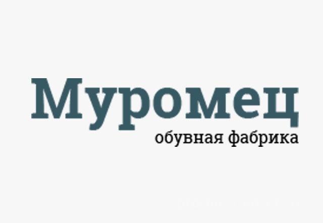 ООО Обувная фабрика Муромец