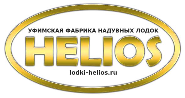 Уфимская фабрика надувных лодок Гелиос