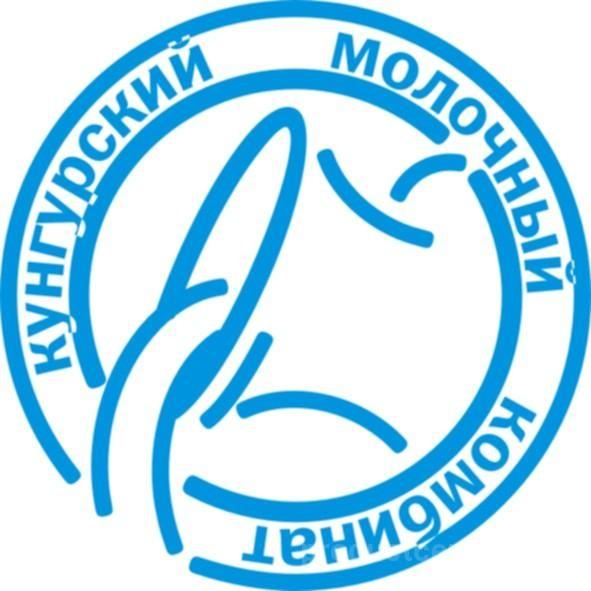 АО Молкомбинат Кунгурский