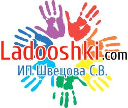 Фабрика детской одежды «Ладошки Компани»