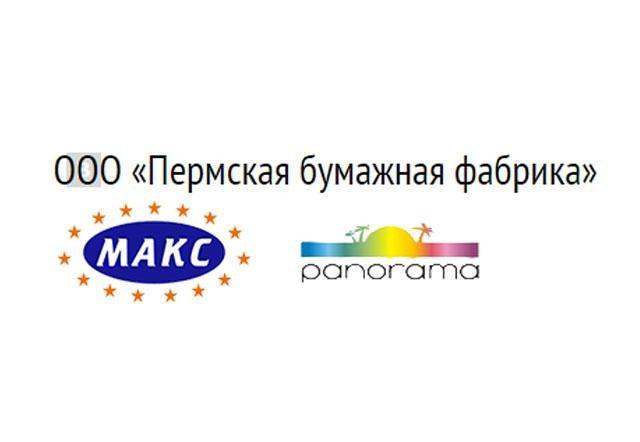 ООО Пермская бумажная фабрика