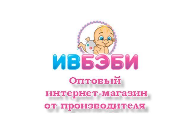 ООО ИвБэби