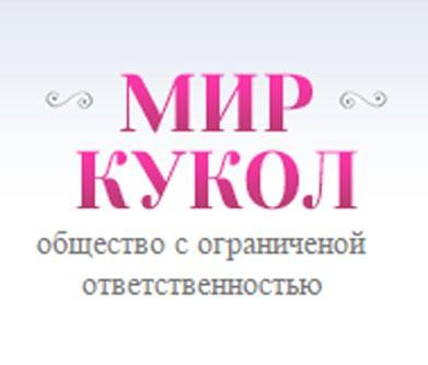 ООО Мир Кукол