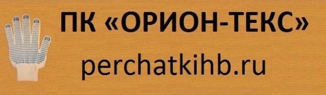 ООО «ОРИОН-ТЕКС»
