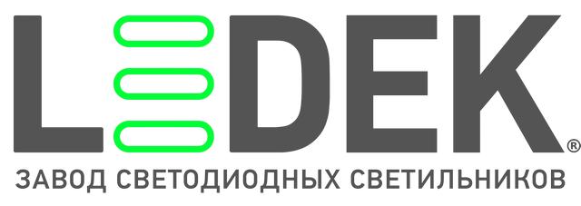 Завод светодиодных светильников LEDEK