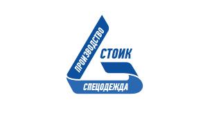 ООО Стоик-Спецодежда