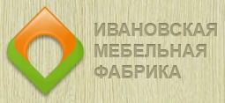 ООО Ивановская мебельная Фабрика