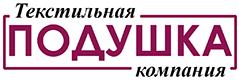 Текстильная компания Подушка
