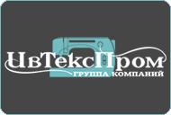 ООО ГК ИвТексПром