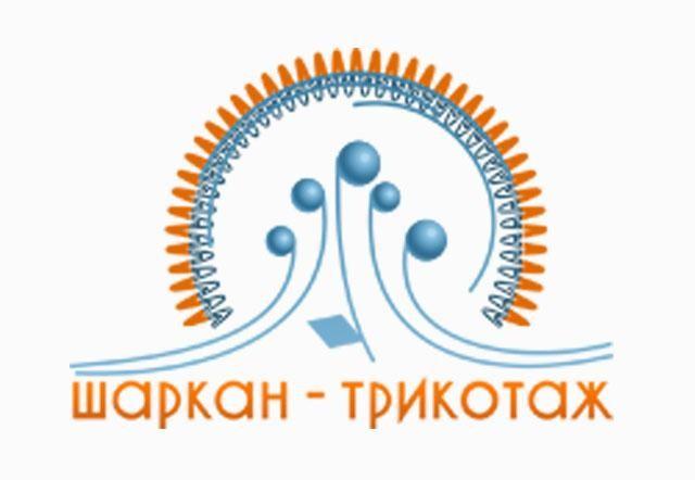 Трикотажная фабрика ЗАО Шаркан-трикотаж