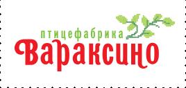 ООО Птицефабрика Вараксино