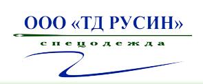 ООО ТД РУСИН