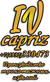 Компания Iv-capriz
