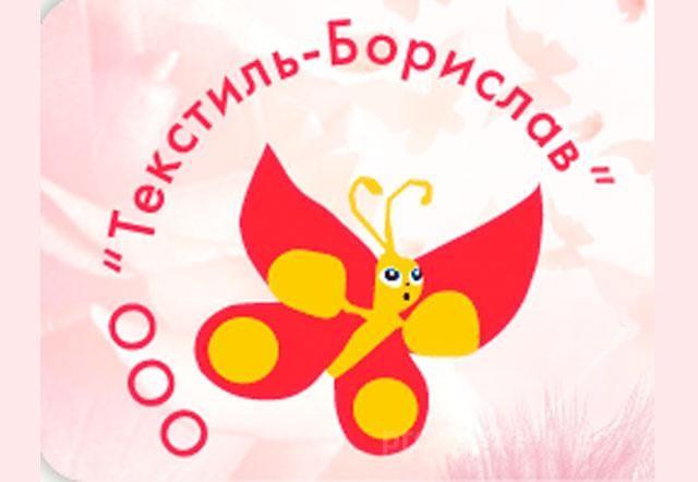 ООО Текстиль Борислав
